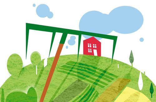 Kupno działki rolnej