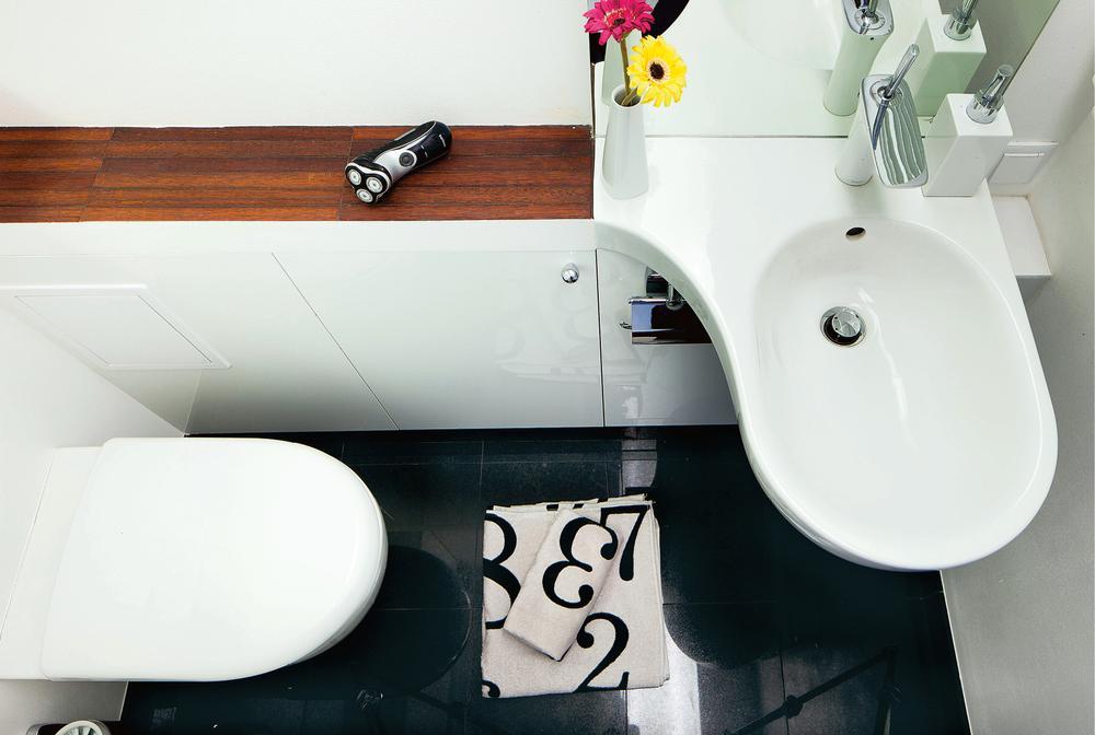 Urządzenia do małej łazienki